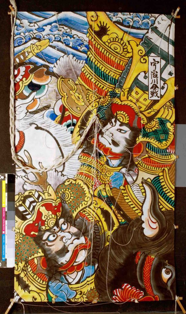 Japanese Kite showing traditional Samurai figures fighting
